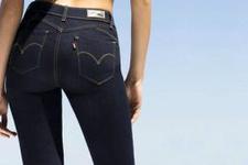DERGİ - Kot pantolonun kökenleri ve evrimi