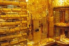 Çeyrek tam cumhuriyet altın fiyatları bugün