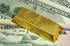 Dolar kuru ne kadar çeyrek altın fiyatları kaç lira?