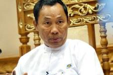 Myanmar'da iktidar partisi liderinin görevine son verildi