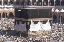 Arabistan bayram gününü açıkladı