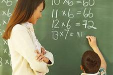 MEBe 30 bin yeni öğretmen