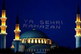 Gelişi de hoş gidişi de hoş Ramazan
