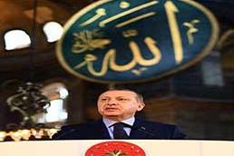 Fatih'in alnından öpeceği siyasilerimiz…