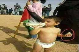 İsrail kazanamadı ama biz kaybettik..!