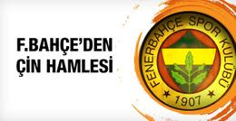 Fenerbahçe'den Çin hamlesi