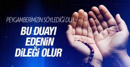 Kandil duaları Miraç gecesi peygamberimizin dilek duası