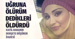 Edirne'de Didem'i öldüren babanın şok ifadesi