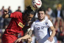 Çorum Belediyespor Trabzonspor maçının golleri ve özeti