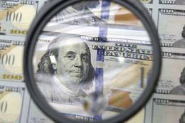 Merkez Bankası dolar tahmini yükseldi!