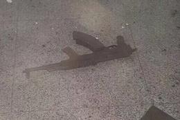 İşte saldırının gerçekleştirildiği o silah