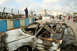 Terör bir ülkeyi daha vurdu en az 18 ölü!