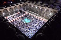 Çamlıca Camii'nde ilk teravih kılındı!