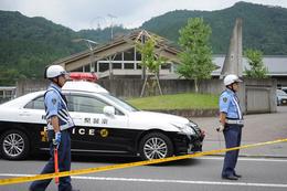Japonya'yı şoka sokan katliam! Bıçakla 19 kişiyi kesti