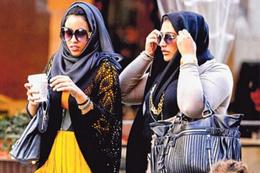 İran'la turizm krizi devam ediyor