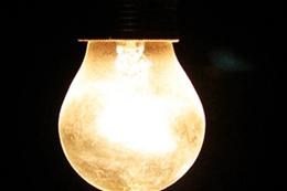 Hatay elektrik kesintisi 30 Eylül Cuma