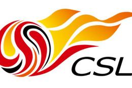 Çin'deki yabancı futbolcu sayısı kuralı değişti