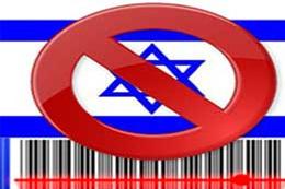 """Biz daha çooook """"kahrolsun İsrail"""" nutukları çekeriz..."""