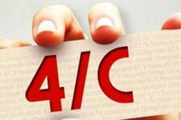 4C'li personele verilecek ek ödemedeki kesintiler