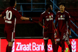 Trabzonspor'un kaderi belli oldu! Kupa gitti