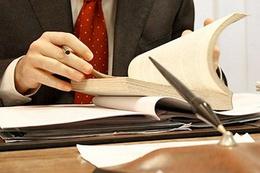 KPSS şartı yok yeni ilan yayınlandı memur adayları dikkat