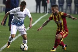 Yeni Malatyaspor-Trabzonspor maçı golleri ve geniş özeti
