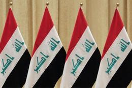 Irak'ta son durum! Irak'ta neler oluyor sıcak gelişmeler var