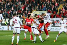 Elazığspor ile Samsunspor yenişemedi