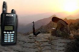 Komandolar vurdukça PKK telsizlerinden isyan yükseliyor!