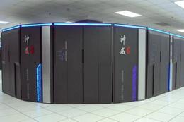Dünyanın en hızlı bilgisayarı yine o ülkeden