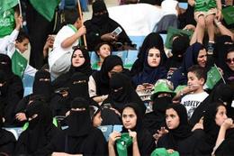 Suudi Arabistan'dan bir reform daha! 2018'de vize için...