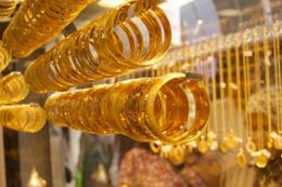 Altın yükseliyor çeyrek altın bugün ne kadar?