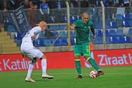 Adana Demirspor Fenerbahçe maçı golleri ve geniş özeti