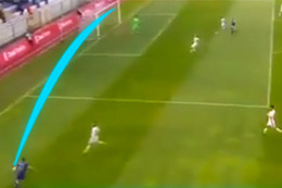 Bucasporlu Abdullah Balıkuv'un Sivas'a attığı harika gol