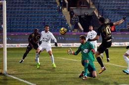 Osmanlıspor Akhisarspor maçı sonucu ve özeti