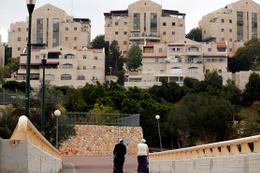 ABD ve İsrail'den ortak komisyon kuracak