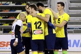 Fenerbahçe sürprizi izin vermedi