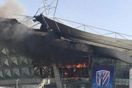 Shanghai Shenhua'nın stadı yandı