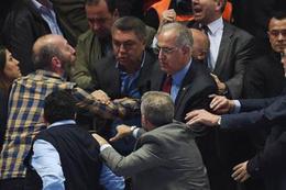 Fenerbahçe korumalarından bir olay daha!