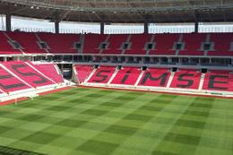 Türkiye Kupası finalinin yeri ve tarihi belli oldu