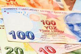 Emekli Temmuz ayı enflasyon zammı ne kadar alacak?