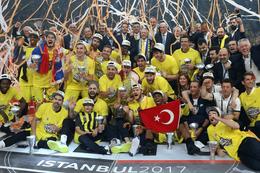 Fenerbahçe Bağdat Caddesi'nde şampiyonluk turu atacak!