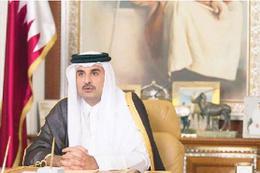 Krizin ardından Katar'dan ilk açıklama