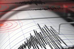 Çanakkale'de deprem İstanbul'da bile hissedildi şiddeti kaç?