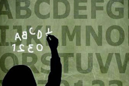 Disleksi nedir tedavisi ilgi ve destek!