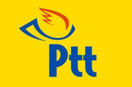 PTT'den Kurban Bayramı'na özel ücretsiz tebrik kartı