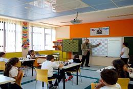 Özel okul teşvik tutarları 2017 MEB başvuru tarihleri ve kılavuzu