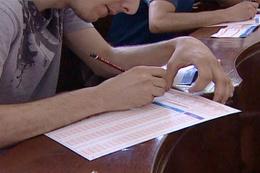 KPSS ÖABT sınav sonuçları ÖSYM sorgu ekranı