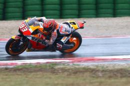 San Marino'da Marquez kazandı