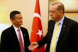 Cumhurbaşkanı Erdoğan Çin efsanesi 'Alibaba' ile görüştü